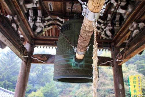 Daisho-in Tempel