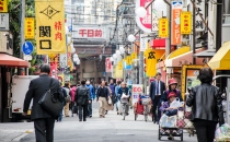 Einkaufsmeile in Osaka
