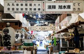 Fischmarkt Tokio