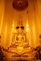 Wat Saket - Temple of the Golden Mount